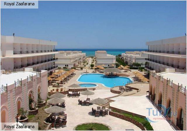 Hotels in zaafarana  : Royal Zaafarana Hotel