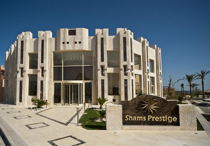 Hotels in safaga  : Shams Prestige