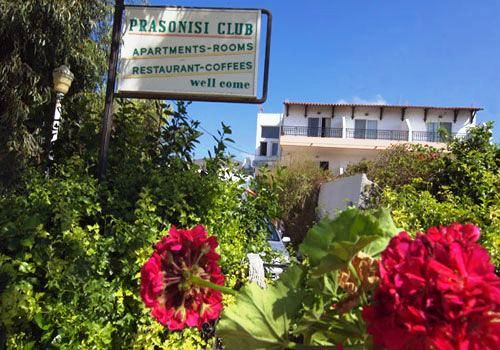 Hotels in rhodes (prasonisi)  : Prasonisi Club